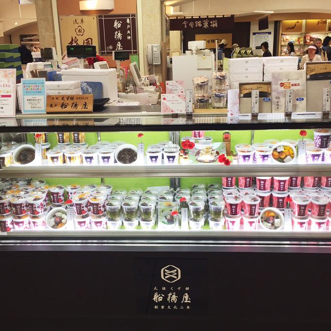 百貨店 コロナ 東武